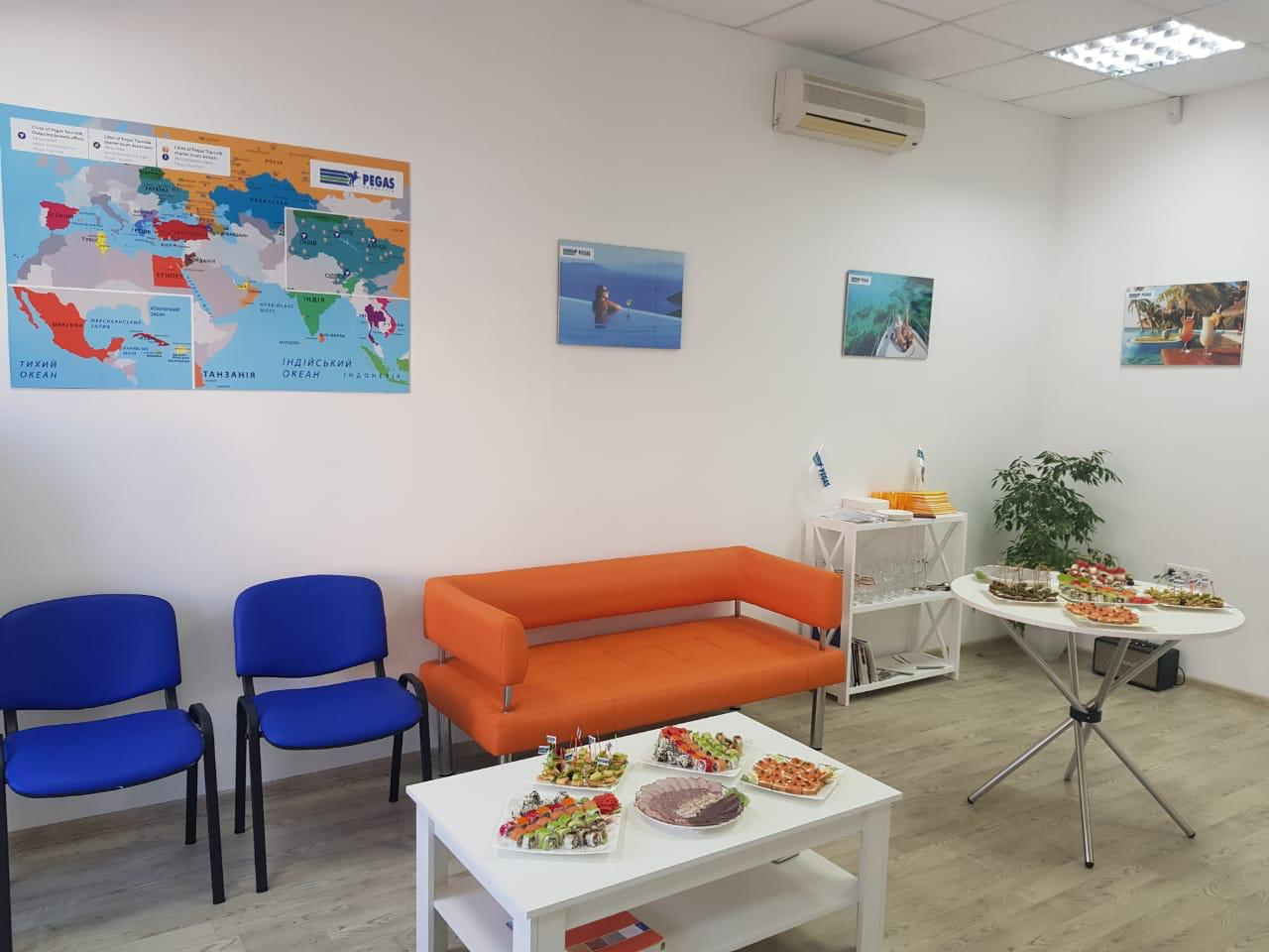 «Pegas Touristik – турагентство» в г. Беляевка