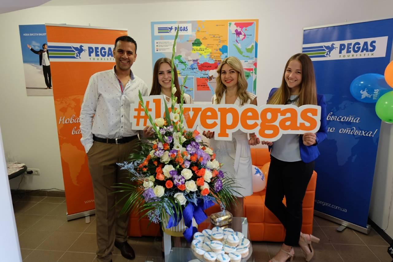 Pegas Touristik – турагентство в Херсоне