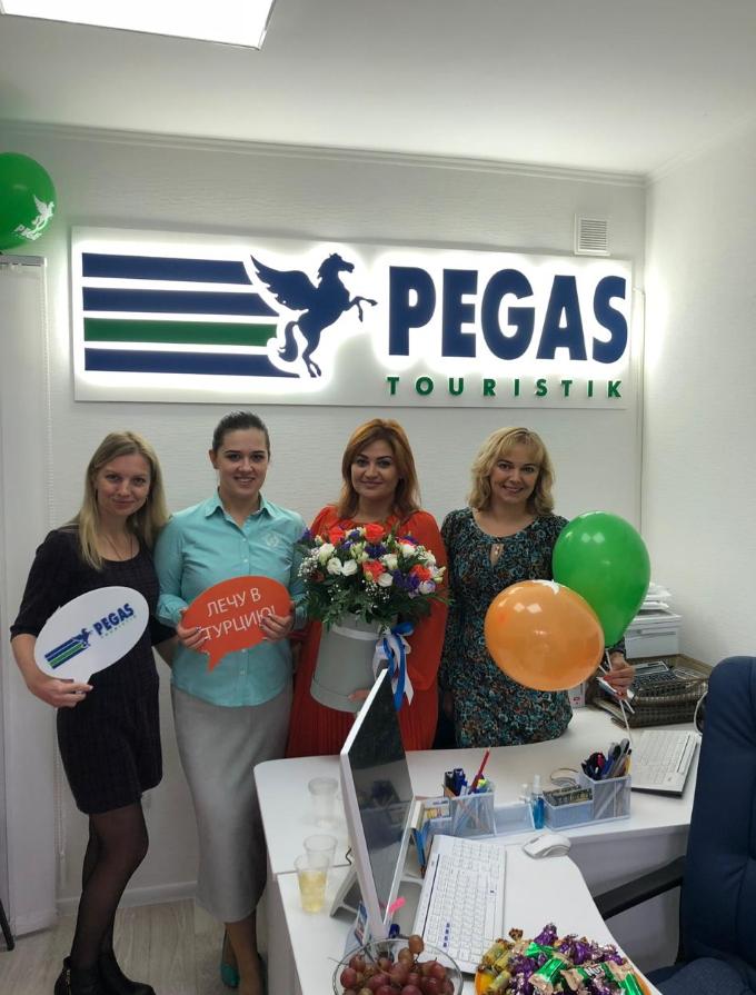 «Pegas Touristik – турагентство» в г. Мирноград!