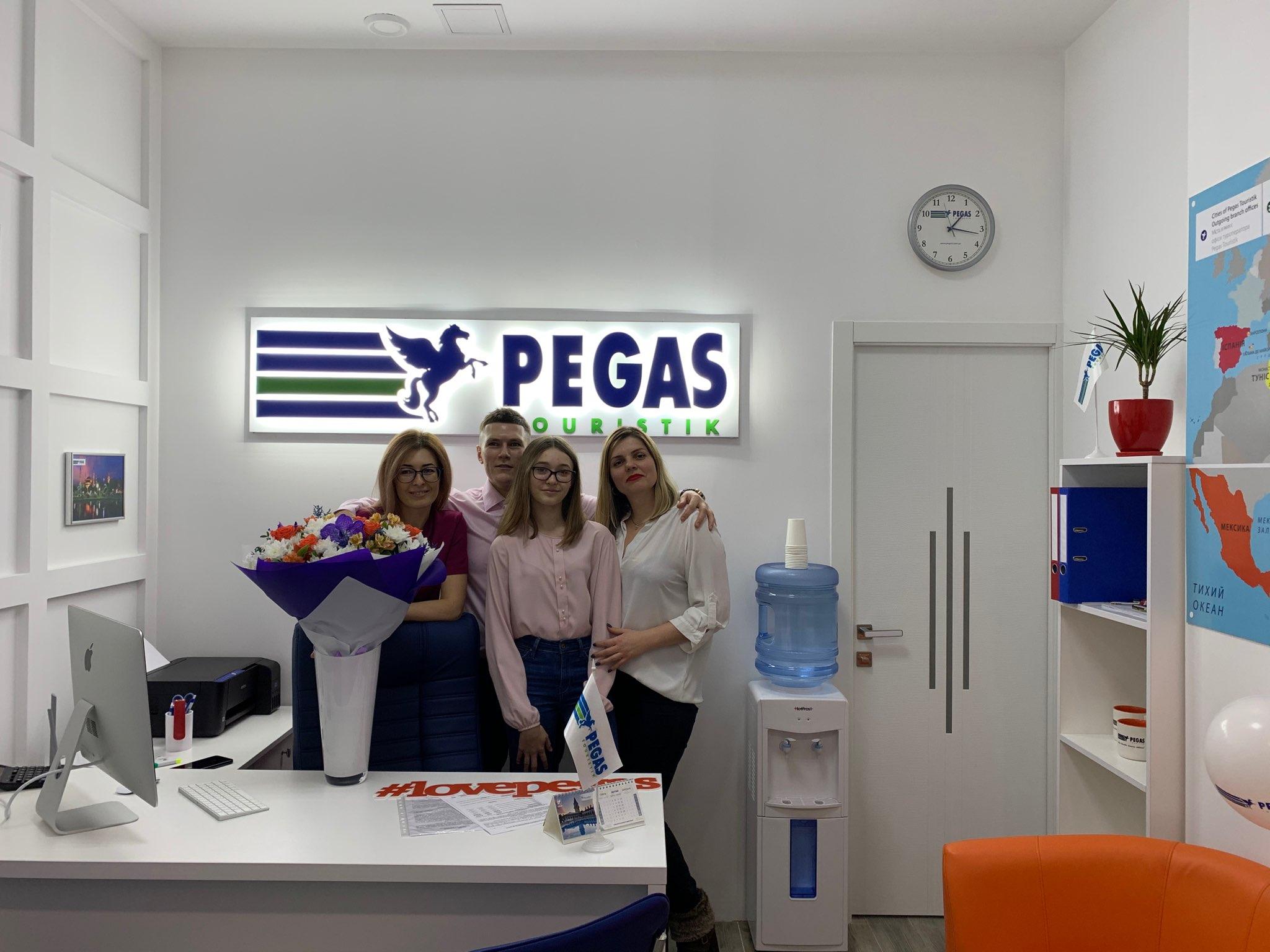 «Pegas Touristik – турагентство» в г. Киев