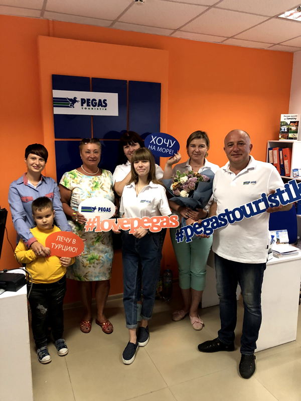 «Pegas Touristik – турагентство» в Измаил