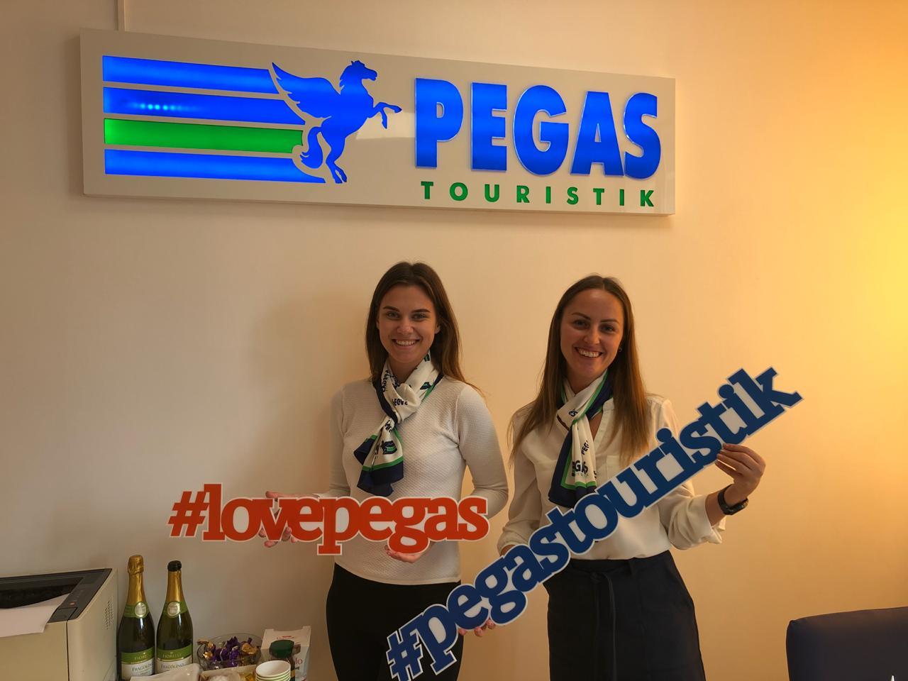 «Pegas Touristik – турагентство» в г. Измаил
