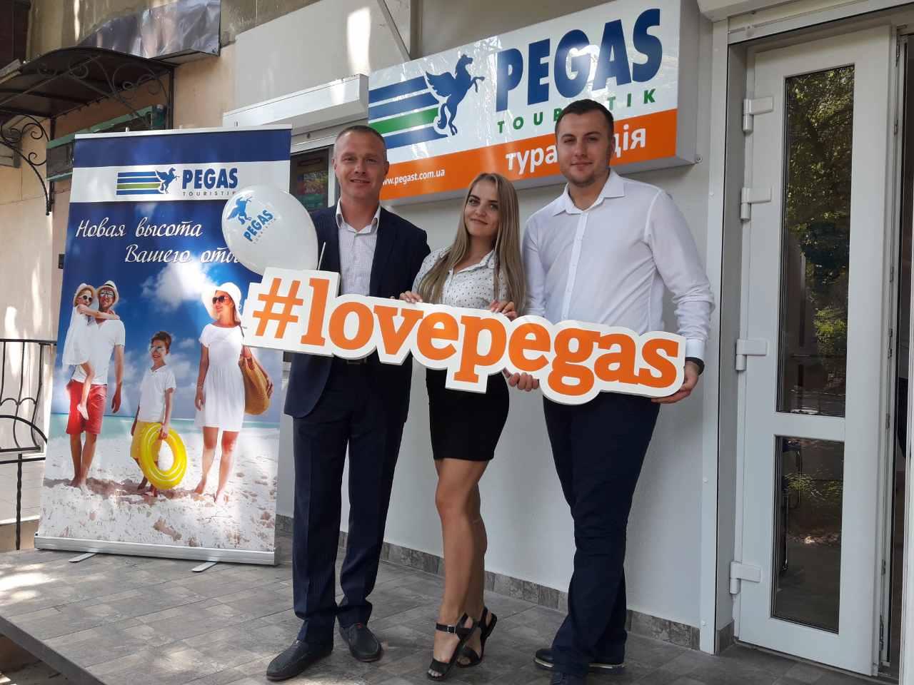 Pegas Touristik – турагентство в Одессе