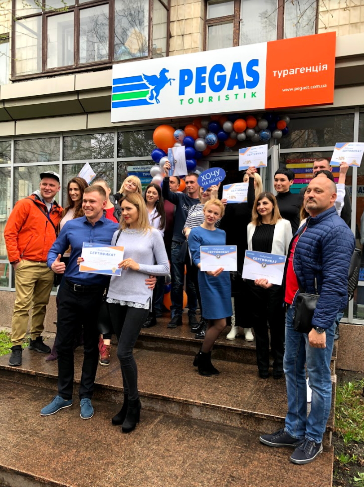 «Pegas Touristik – турагентство»