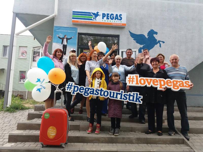 Pegas Touristik – турагентство в Черноморске