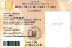 Перевод справки о доходах в Москве | +7 (499) 991-12-41